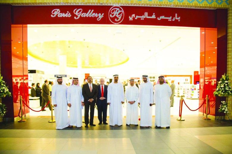 Dubai UAE professional Commercial Wedding event photographer StudioPlus Tarek Jajeh Studio Plus +